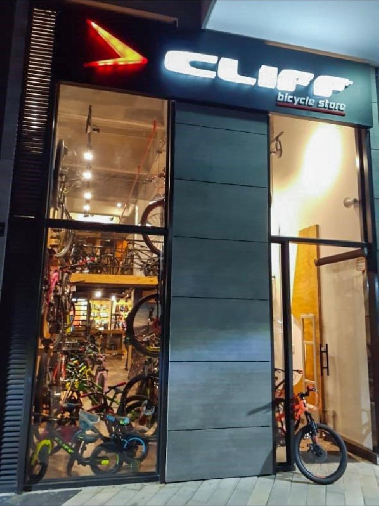 Commercial Spot - Nou Business Center Cajica, Colombia